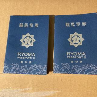 龍馬パスポートⅢ 2冊 ブルー(その他)