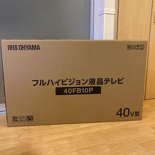 アイリスオーヤマ(アイリスオーヤマ)のアイリスオーヤマ 液晶テレビ 40v型(テレビ)