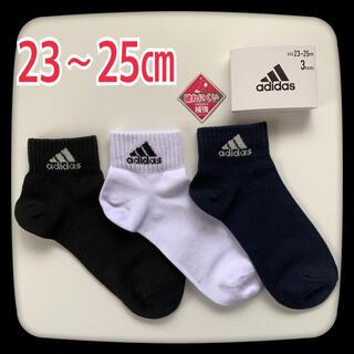 アディダス(adidas)のadidas 靴下❤︎3足組(ソックス)