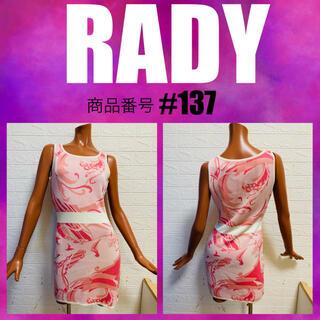 レディー(Rady)の❖RADY❖ •❥ワンピース❥•(ひざ丈ワンピース)