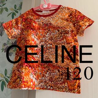 セリーヌ(celine)の⭐️極美品‼︎⭐️CELINEセリーヌキッズ⭐️ピーコック柄Tシャツ 120(Tシャツ/カットソー)