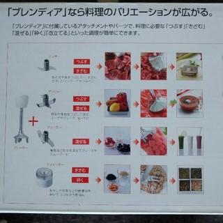 カイジルシ(貝印)のgorillaman   様 専用ページ(調理道具/製菓道具)