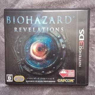 バイオハザード リベレーションズ 3DS(携帯用ゲームソフト)