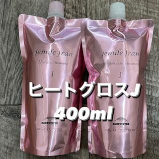 RMK - RMK ルミナスペンブラッシュコンシーラー02