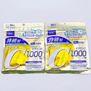 DHC - ⭐️DHC  持続型ビタミンC 30日分 2袋⭐️