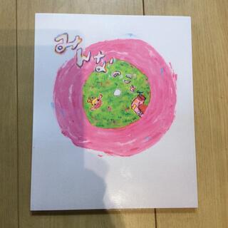 ロッカクアヤコ作品集+絵本(3冊)(その他)