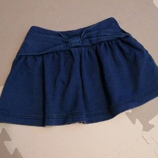 kate spade new york - ケイトスペード 110 デニムスカート リボン 青 ブルー