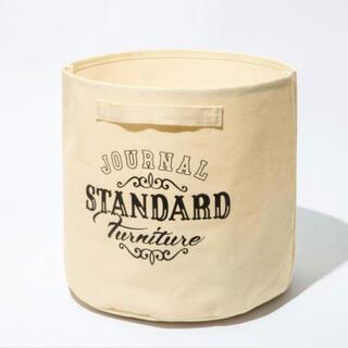 ジャーナルスタンダード(JOURNAL STANDARD)のGLOW 2020年11月号 付録 ジャーナルスタンダードファニチャー収納バッグ(バスケット/かご)