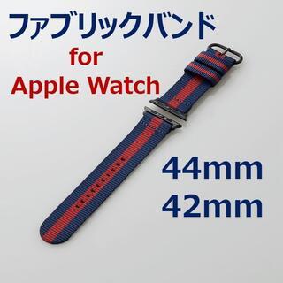 エレコム(ELECOM)の【匿名】ファブリックバンド for Apple Watch 44mm/42mm(その他)