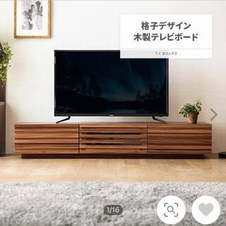 テレビ台 テレビボード 送料無料 tv台 tvボード ローボード 150(リビング収納)