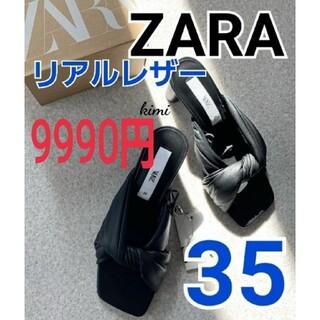 ザラ(ZARA)のZARA (35 黒) リアルレザーミュール キルティングサンダル(ミュール)