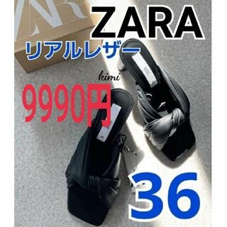 ザラ(ZARA)のZARA (36 黒) リアルレザーミュール キルティングサンダル(ミュール)