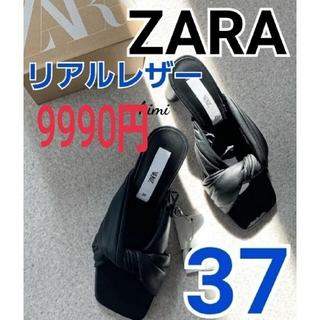 ザラ(ZARA)のZARA (37 黒) リアルレザーミュール キルティングサンダル(ミュール)