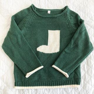 MUJI (無印良品) - 無印良品 くつ下セーター 110〜120センチ