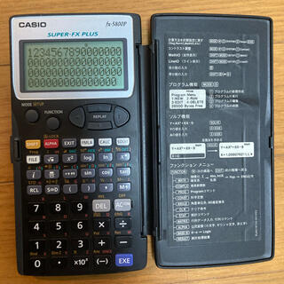 カシオ(CASIO)の関数電卓 CASIO fx-5800p(その他)