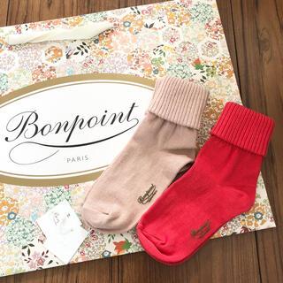 ボンポワン(Bonpoint)の【ご専用】ボンポワン 新品ソックスセット T5(靴下/タイツ)