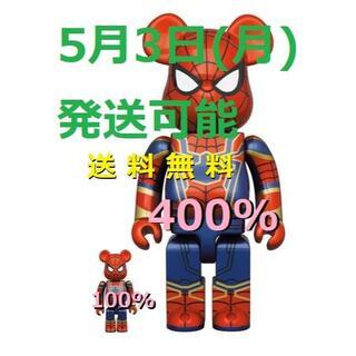 メディコムトイ(MEDICOM TOY)のBE@RBRICK IRON SPIDER 100% & 400%(アメコミ)