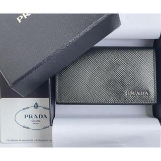 プラダ(PRADA)のサフィアーノsaffiano cuir黒ブラック名刺入れカードケース2MC122(名刺入れ/定期入れ)
