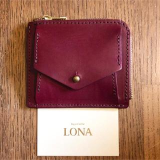 ヘルツ(HERZ)の新品 LONA Box mini wallet 【限定革ワイン】ミニ財布(財布)