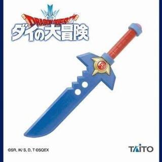 タイトー(TAITO)のダイの大冒険 パプニカのナイフ(その他)