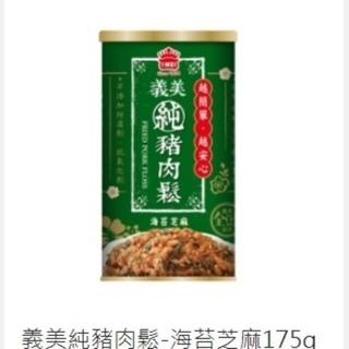 ユウタンさん専用 台灣肉鬆 義美(缶詰/瓶詰)