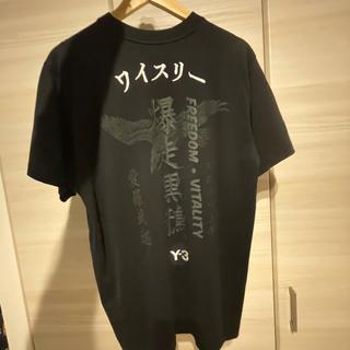Y-3 - y-3 Tシャツ ワイスリー