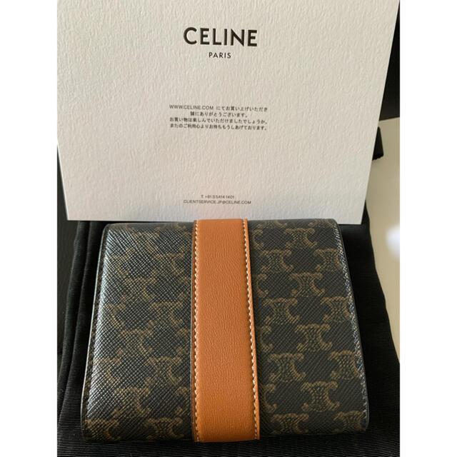 celine(セリーヌ)のCELNE   セリーヌ 財布 トリオンフ 三つ折り ウォレット レディースのファッション小物(財布)の商品写真