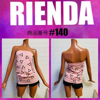 リエンダ(rienda)の❖RIENDA❖ •❥トップス❥•(ベアトップ/チューブトップ)
