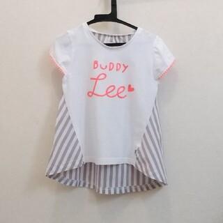 Lee - Lee 120cm