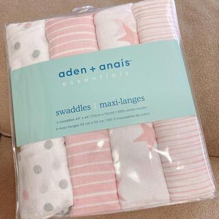 aden+anais - 【新品】Aden +anais
