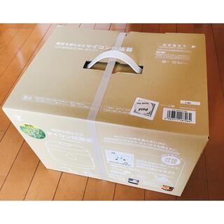 ヤマゼン(山善)の送料無料☆糖質を減らせるマイコン炊飯器 YAMAZEN(炊飯器)