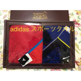 アディダス(adidas)のadidas スポーツタオル ペア(タオル/バス用品)