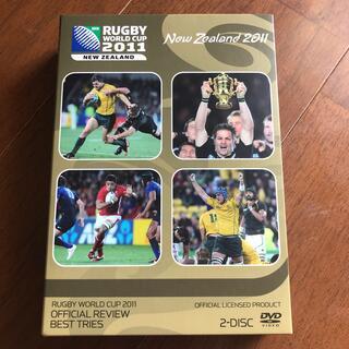 ラグビーワールドカップ2011 DVD(スポーツ/フィットネス)