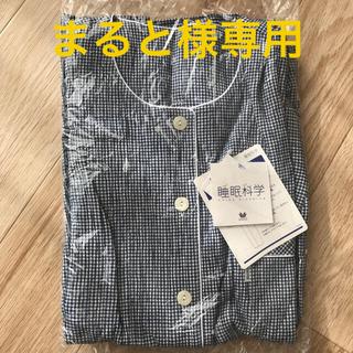 Wacoal - 【新品未使用】睡眠科学 半袖長ズボン パジャマ