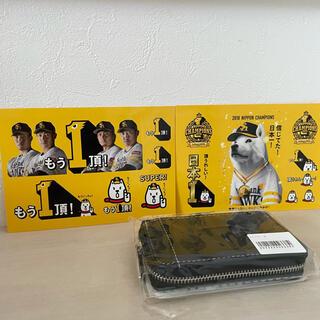 福岡ソフトバンクホークス - ソフトバンクホークス ファンクラブ交換小銭入れ+ステッカー