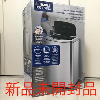 コストコ(コストコ)のGWお値下げ価格 コストコECO センサー付き ゴミ箱 47L(ごみ箱)