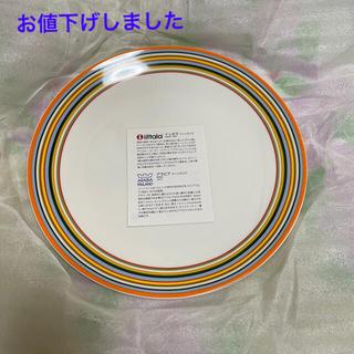 イッタラ(iittala)の新品未使用 iittala origo オリゴ プレート 26cm 1枚(食器)