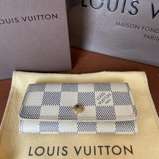 LOUIS VUITTON - ルイヴィトン アズール ミュルティクレ 4連 キーケース
