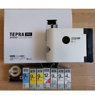 キングジム - TEPRA PRO SR3700P + テプラテープ