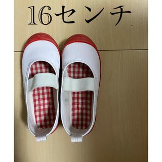 ニシマツヤ(西松屋)の上靴 女の子(スクールシューズ/上履き)