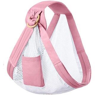 ベビースリング メッシュ 抱っこひも 新生児から3歳児対象 (ピンク)
