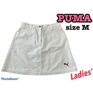 PUMA - PUMA プーマ スカート ゴルフ 春 夏 デニム 白 可愛い
