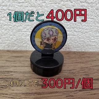鬼滅の刃 スタンプ烈伝  宇髄天元(その他)