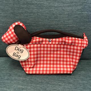 ドッグ イン バッグ 赤×白 ギンガムチェック柄 新品 タグ付き 匿名発送(犬)