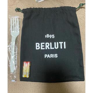 ベルルッティ(Berluti)の巾着袋ブランド(その他)