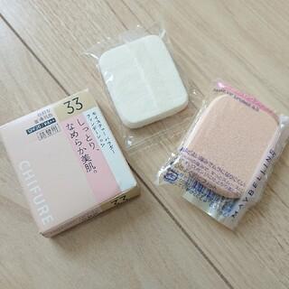 チフレケショウヒン(ちふれ化粧品)のファンデーション スポンジセット(ファンデーション)