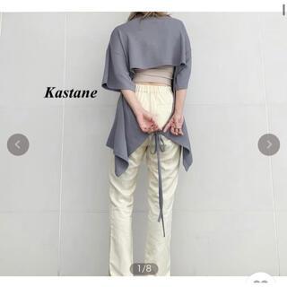 OP×Kastane Sun is a friend T-shirts
