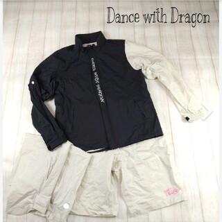 ダンスウィズドラゴン(Dance With Dragon)のDance with Dragon レディース レインウエア(ウエア)