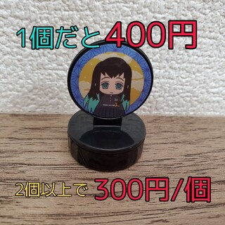 鬼滅の刃 スタンプ烈伝  時透無一郎(その他)
