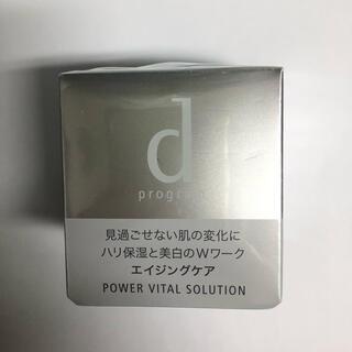 ディープログラム(d program)のdプログラム パワーバイタルソリューション 25g  未開封(美容液)